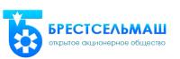ОАО Брестсельмаш
