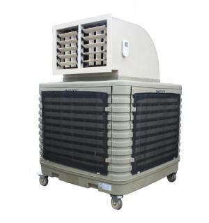 Охладитель воздуха T9