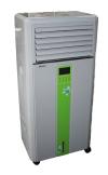 Бытовой охладитель воздуха JH156