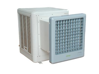 Промышленный охладитель воздуха JH08LM-13S3 (S8)