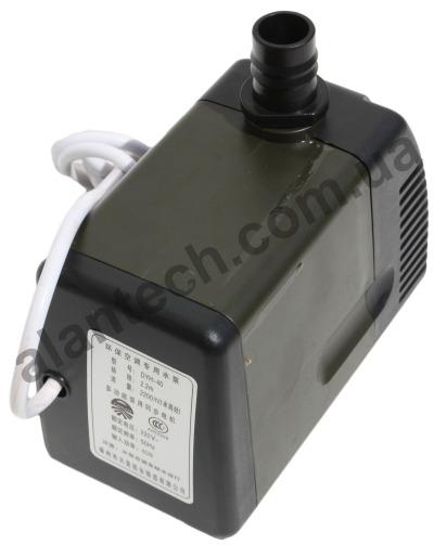 Насос подачи воды к охладителям воздуха Jhcool